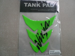 Ninjaタンクパッドライムグリーン